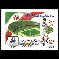 IRAN 1998 - Scott# 2746 W.Cup Soccer Set of 1 NH