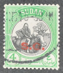 DYNAMITE Stamps: Sudan Scott #O47  – USED