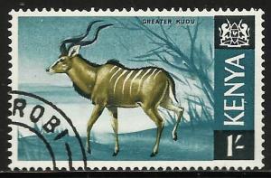 Kenya 1966 Scott# 29 Used