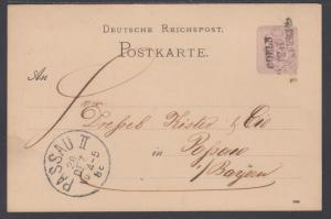 Germany H&G 12 used 1886 5pf Postal Card, COELN-PASSAU 3 Line Cancel, VF