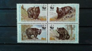 Pakistan MNH Block 719 Black Bears