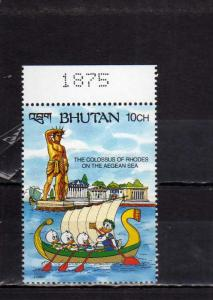 BHUTAN 1991 WALT DISNEY CARTOON CINEMA SEVEN WORLD WONDERS COLOSSUS OF RHODES...