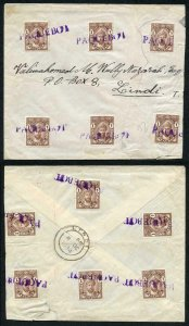 Zanzibar SG209 1934 12 x 1d on cover to Lindi All with PAQUEBOT Cancels in Viol