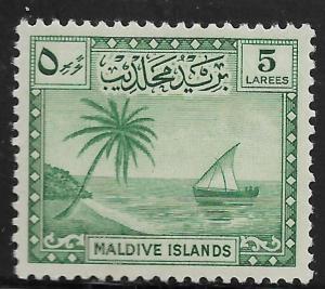 MALDIVE ISLANDS,22, MINT HINGED, PALM TREE & SEASCAPE