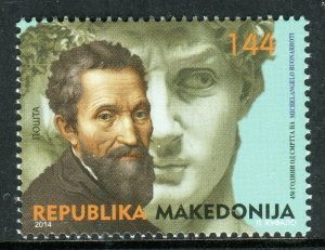164 - MACEDONIA 2014 -  Michelangelo Buanarroti - MNH Set