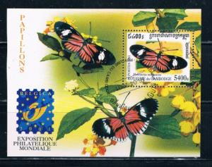 Cambodia 2079 Souvenir Sheet Used Butterfly (C0024)+
