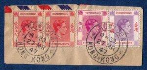 HONG KONG Sc 164a International Cut Corner With Sc 159x 2ea & Sc 162 F-VF
