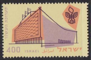 Israel #144 Convention Center MNH Single