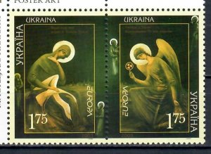 Ukraine 2003 EUROPA Stamps - Poster Art  (MNH)  - Icons, Religion