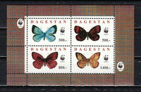 Dagestan, 99-102 Russian Local. Butterflies sheet of 4. ^