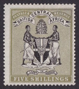 BRITISH CENTRAL AFRICA 1895 Arms 5/- no wmk