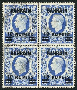 Bahrain SG60a 1949 10r on 10s ultramarine block of 4 R1/7 Blueberry Variety