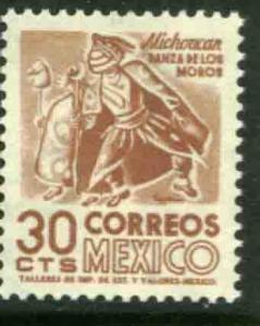 MEXICO 879a, 30cents 1950 Definitive 2nd Printing wmk 300. MINT, NH. F-VF.