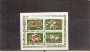 RUSSIA 4281 SOUVENIR SHEET MNH 2014 SCOTT CATALOGUE VALUE $2.50