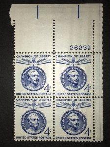 Scott # 1125 4-cent Jose de San Martin MNH Plate Block of 4
