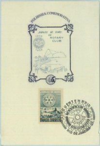 86663 - BRAZIL - POSTAL HISTORY -  FDC official MAXIMUM Card 1955 - ROTARY