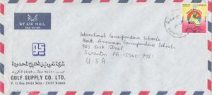 Kuwait 150f World Health Day 1990 Airmail to Scranton, Penn.  Illustrated Cor...