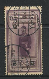 STAMP STATION PERTH Egypt #166 General Issue Used 1932