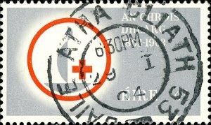 IRLANDE / IRELAND / EIRE - 1964 - BAILE ÁTHA CLIATH 53 (DUBLIN 53) on SG197
