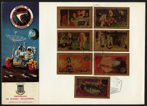 C49 Equatorial Guinea Oversized FDC 1972 Apollo 15 set of 7 gold imperfs