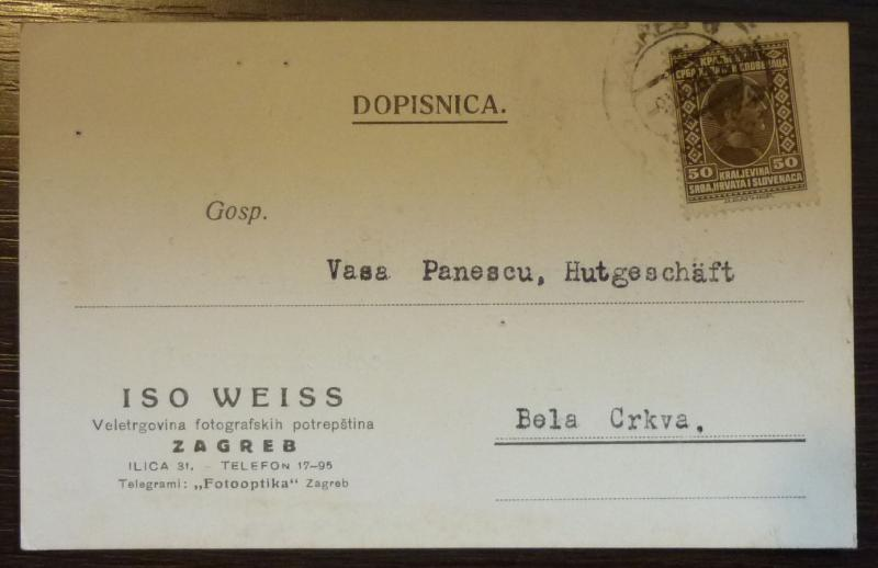 YUGOSLAVIA - ADVERTISING CARD - JUDAICA - ''ISO WEISS'' R! J16