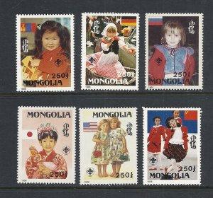 Mongolia #2347 J-O comp mnh cv $9.00 Girl Scouts