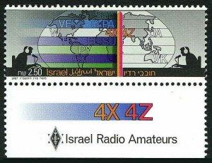 Israel 964, MNH. Michel 1063. Amateur Radio Operators, 1987.
