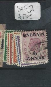 BAHRAIN  (PP2403B)  ON GB   KGVI  SG 51-7   VFU
