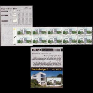 DENMARK 2003 - Scott# 1258A Booklet-Houses NH