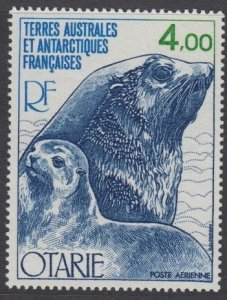 1979 French Antarctic Territory 131 Sea fauna 5,00 €