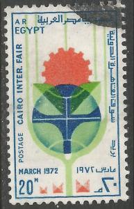EGYPT 912 VFU C365