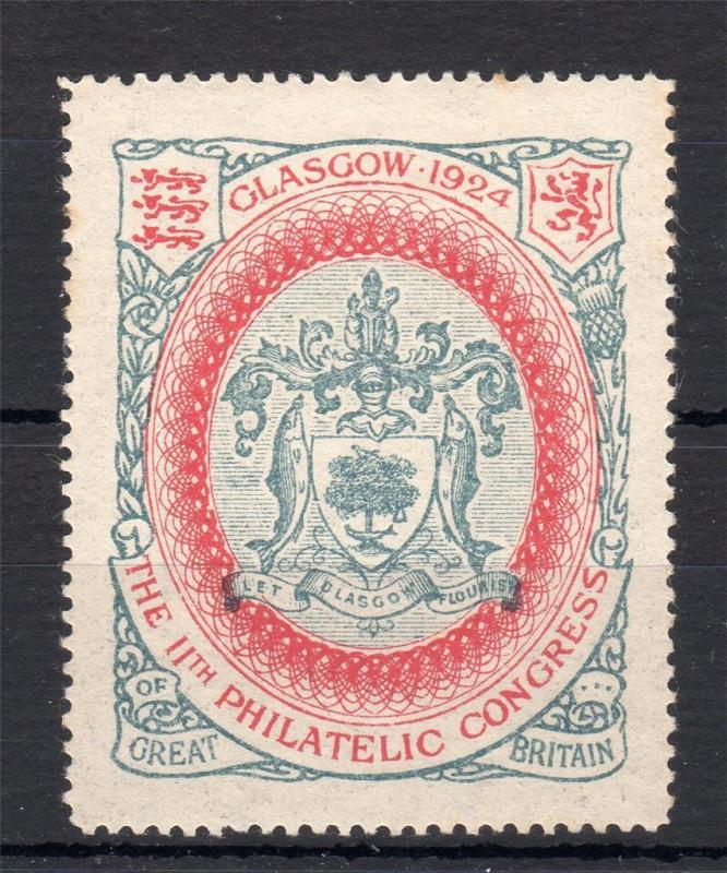 1924 PHILATELIC CONGRESS STAMP MOUNTED MINT (RED OVAL)