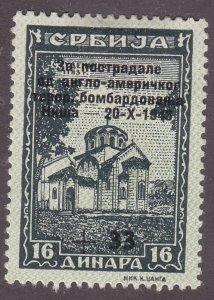 Serbia 2NB37 The Bombing of Nisch O/P 1943