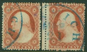 EDW1949SELL : USA 1857 Scott #25 Used. 2 copies. Blue cancels. Catalog $315.00.