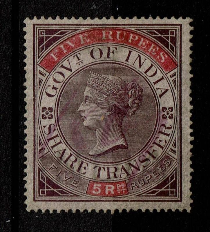 India 1863 Share Transfer 5R Used / Perf 15 - S1878