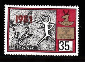 GUYANA SC# 356 - MNH