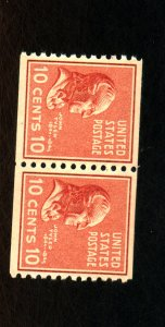 847 MINT Pair F-VF OG LH Cat $24