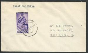 MALAYA MALACCA 1948 Silver Weding 10c FDC - Malacca cds....................58995