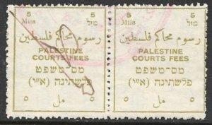 PALESTINE c1930 5m COURT FEES REVENUE Rough Perfs Bale 233a Wmk SIDEWAY L USED