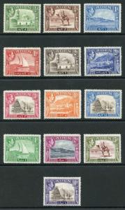 Aden SG16/27 1939-48 KGVI Set of 13 Wmk Mult Script CA M/M