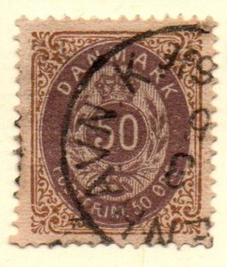 Denmark Sc 33 1875 50 ore brown & violet Arms stamp used
