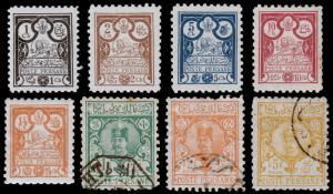 P ersia Scott 81-83, 85-89 (1891) Mint/Used H VF, CV $69.50 B