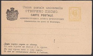 MONTENEGRO Early 2k postcard with reply card attached unused................G175