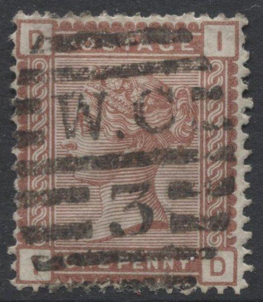 STAMP STATION PERTH GB #79 QV Used 1880-81