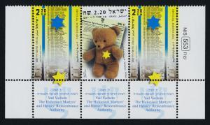 Israel 1535b Bottom Strip with Tab strip MNH Teddy Bear, Yad Vashem