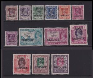 Burma 1947 KGVI Sc O43-O55 or SG O41-O53 set of 13 MNH