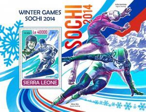 SIERRA LEONE - 2017 - Sochi Winter Olympics - Perf Souv Sheet - MNH