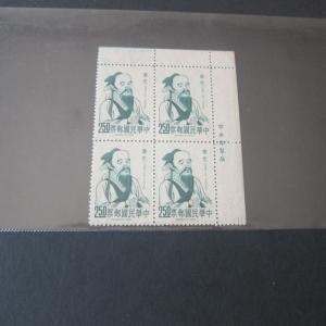 Taiwan Stamp Sc 1647 set Imprint Block of 4 MNH