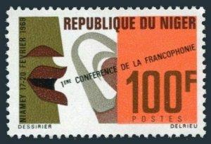 Niger 218,MNH.Michel 222. French-speaking Community,1969.