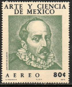 MEXICO C397 Art and Science of Mexico (Series 2). MINT, NH. F-VF.